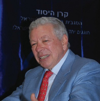 Pierre Haa