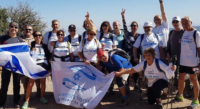 Walk Israel