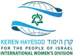 Women division logo