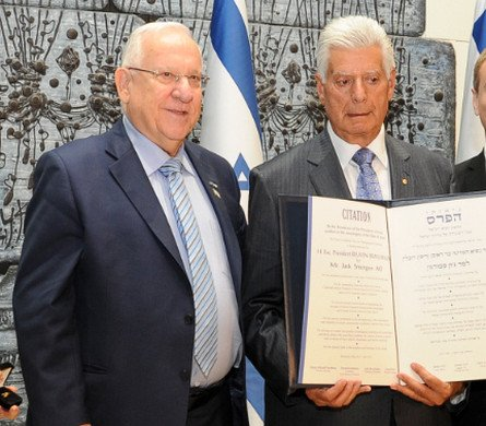 The Israel Goldstein Prize For Distinguished Leadership
