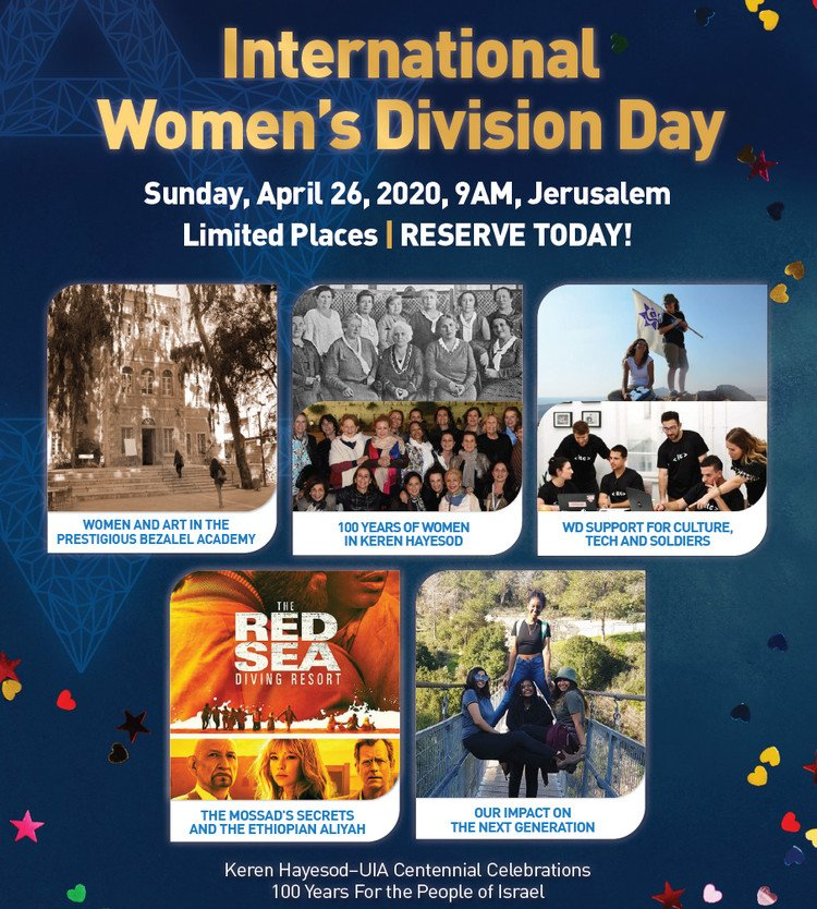 International Women's Division Day