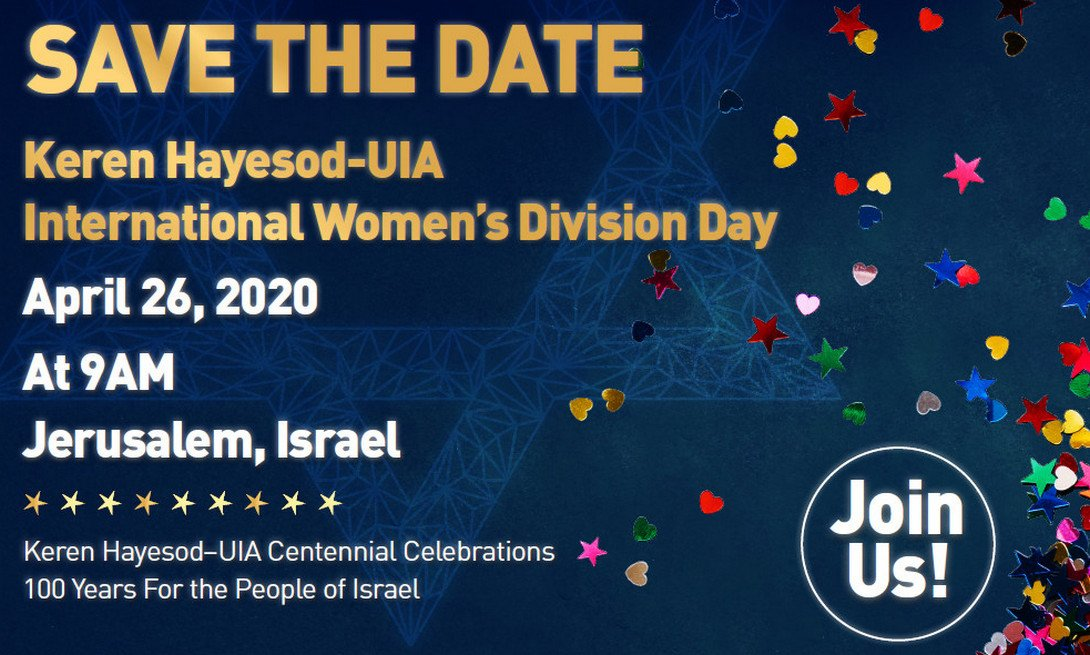 International Women's Division Day