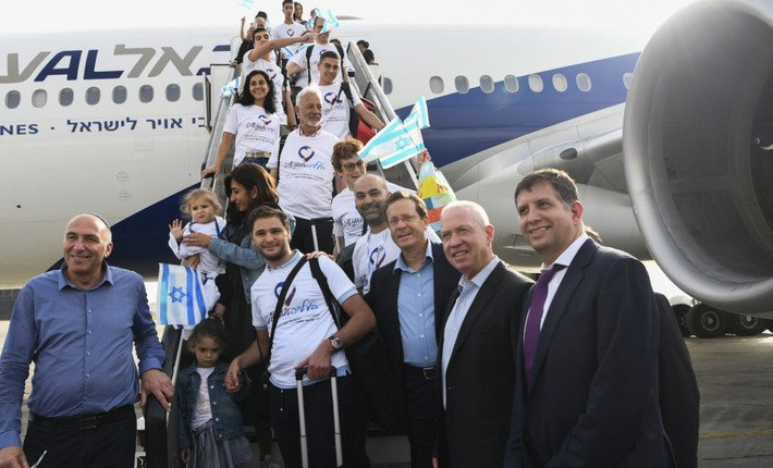 olim flight