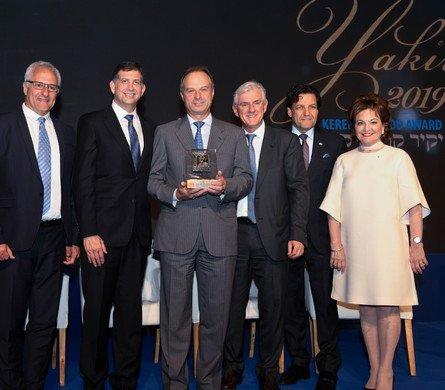 Yakir Keren Hayesod Award