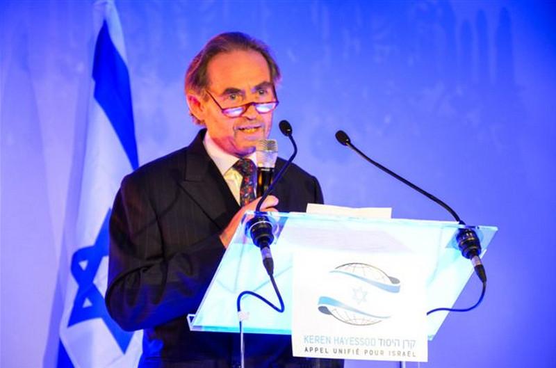 Vico Levi