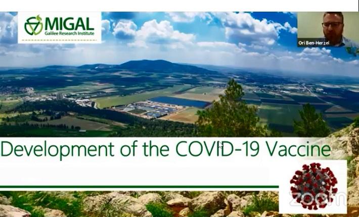COVID-19: MIGAL