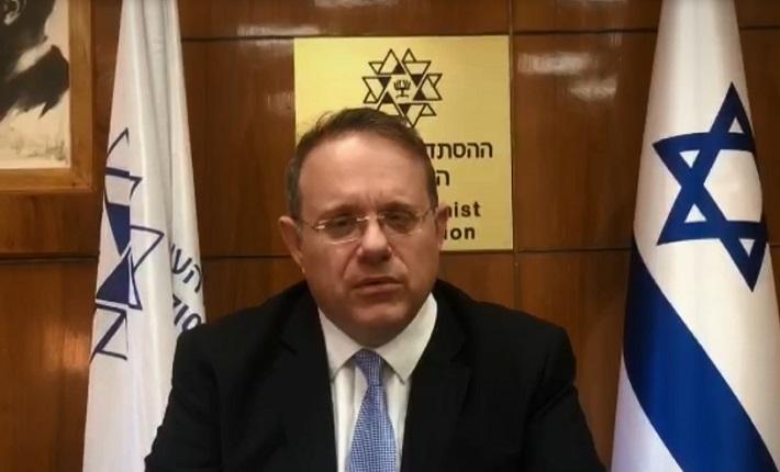 yaakov hagoel